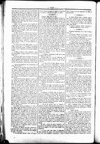 giornale/UBO3917275/1862/Dicembre/14