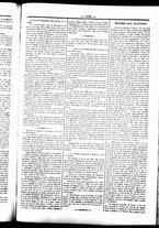 giornale/UBO3917275/1862/Dicembre/7
