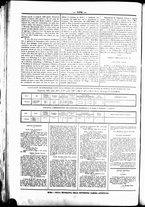 giornale/UBO3917275/1862/Dicembre/8