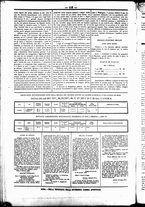 giornale/UBO3917275/1862/Febbraio/17