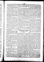 giornale/UBO3917275/1862/Febbraio/4
