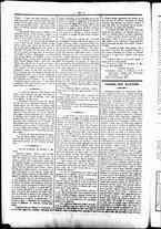 giornale/UBO3917275/1862/Gennaio/10