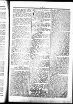 giornale/UBO3917275/1862/Gennaio/15