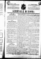 giornale/UBO3917275/1862/Gennaio/5