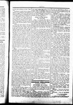 giornale/UBO3917275/1862/Gennaio/7