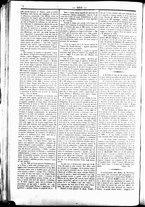 giornale/UBO3917275/1862/Novembre/14