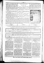 giornale/UBO3917275/1862/Novembre/16