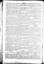 giornale/UBO3917275/1862/Novembre/18