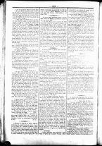 giornale/UBO3917275/1862/Novembre/2