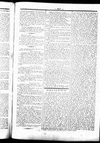giornale/UBO3917275/1862/Novembre/7
