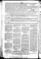 giornale/UBO3917275/1862/Settembre/8