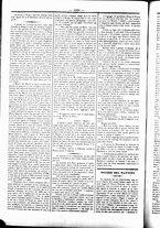 giornale/UBO3917275/1863/Dicembre/14