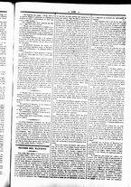 giornale/UBO3917275/1863/Dicembre/7