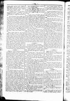 giornale/UBO3917275/1865/Agosto/10