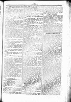 giornale/UBO3917275/1865/Agosto/11