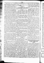 giornale/UBO3917275/1865/Agosto/18