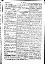 giornale/UBO3917275/1865/Dicembre/11
