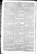 giornale/UBO3917275/1865/Dicembre/14