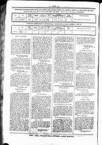 giornale/UBO3917275/1865/Dicembre/16