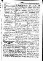 giornale/UBO3917275/1865/Dicembre/3
