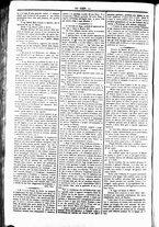 giornale/UBO3917275/1865/Dicembre/6