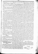 giornale/UBO3917275/1865/Giugno/11