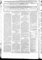 giornale/UBO3917275/1865/Giugno/12