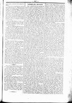giornale/UBO3917275/1865/Giugno/15