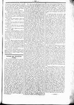 giornale/UBO3917275/1865/Giugno/19