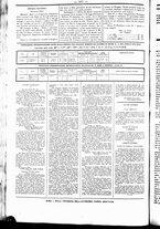 giornale/UBO3917275/1865/Giugno/20
