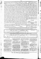 giornale/UBO3917275/1865/Giugno/4