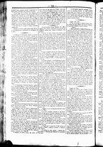 giornale/UBO3917275/1865/Luglio/12