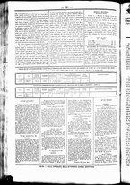 giornale/UBO3917275/1865/Luglio/14
