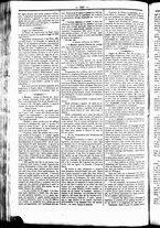 giornale/UBO3917275/1865/Luglio/16