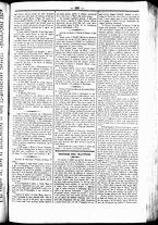 giornale/UBO3917275/1865/Luglio/17