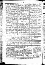 giornale/UBO3917275/1865/Luglio/18