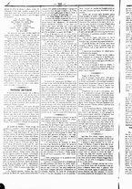 giornale/UBO3917275/1865/Marzo/14