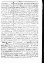 giornale/UBO3917275/1865/Marzo/15
