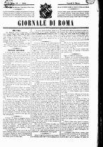 giornale/UBO3917275/1865/Marzo/17