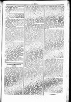 giornale/UBO3917275/1865/Novembre/11