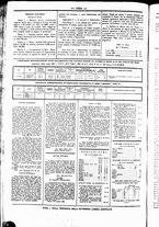 giornale/UBO3917275/1865/Novembre/12