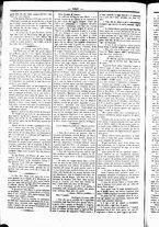 giornale/UBO3917275/1865/Novembre/14