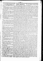 giornale/UBO3917275/1865/Novembre/15