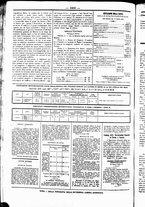 giornale/UBO3917275/1865/Novembre/8