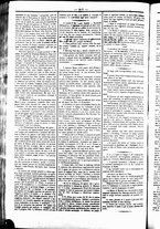 giornale/UBO3917275/1865/Settembre/10