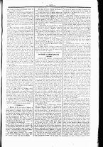 giornale/UBO3917275/1866/Febbraio/15