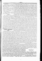 giornale/UBO3917275/1866/Febbraio/19