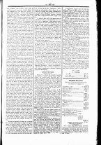 giornale/UBO3917275/1866/Febbraio/7