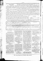 giornale/UBO3917275/1866/Giugno/20
