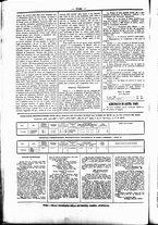 giornale/UBO3917275/1868/Dicembre/16